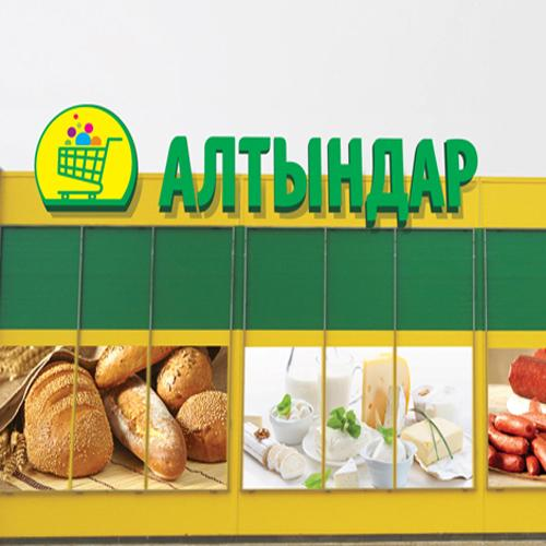 DEVELOPING GROCERY SUPERMARKET CHAIN