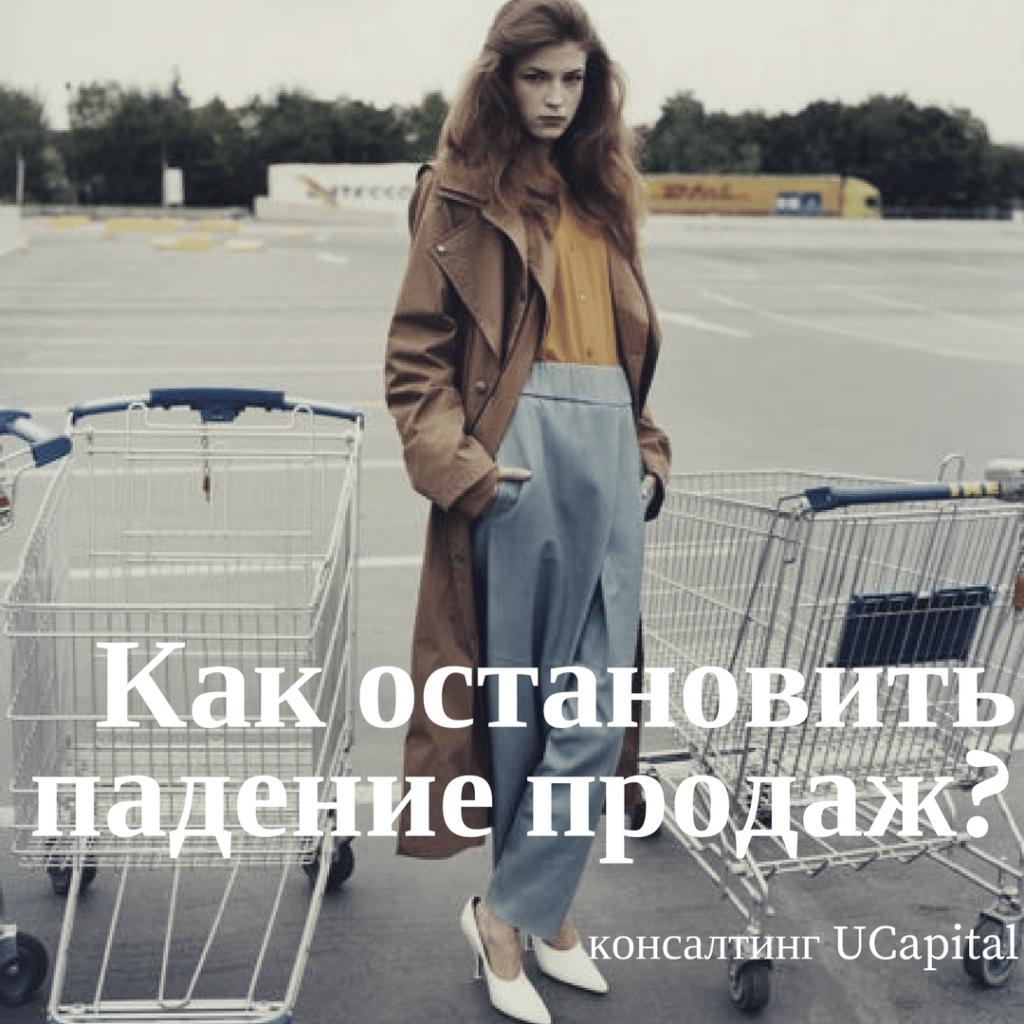 Реконструкция супермаркетов