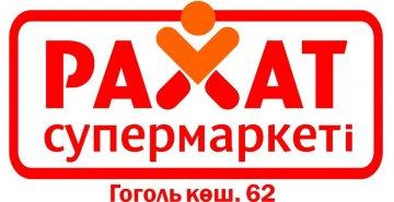 Logotip-2-RAHAT-1-1024x526